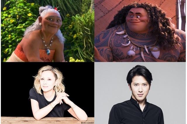 夏木マリ&尾上松也、ディズニー最新作『モアナと伝説の海』で日本語版吹替を担当! 画像