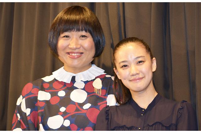 南キャン・静ちゃん、仲良しの蒼井優について「なかなかいい女になったな」 画像