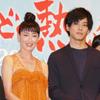 宮沢りえ「まだまだ知りたい」 松坂桃李との再共演を熱望 画像