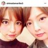 篠田麻里子は双子だった!? 野呂佳代とのそっくり2ショットが話題に 画像