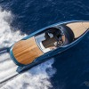アストンマーティンがマリン業界参入!初のパワーボートを発表 画像