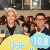 時任三郎、中井貴一と18年ぶり共演も「昨日会ったかのような感覚でした」 画像