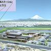 「道の駅」14駅を追加登録、伊豆ゲートウェイ函南など…全国1107駅 画像