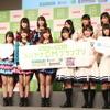 指原莉乃「HKTにも欅坂のような曲を…」ロッテ新CMで「HKT48vs欅坂46」 画像