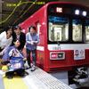 京急ビール飲み放題列車で「コージョーチョーッ!」コール 画像