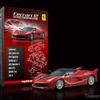 フェラーリ FXX K がミニカーに…京商、サークルKサンクス&ファミマで限定発売へ 画像