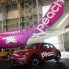 VW×ピーチがコラボ!ポップで可愛い「#PinkBeetle」発売へ 画像