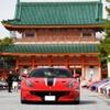 71台のフェラーリ、京都~奈良を駆け抜ける…世界19か国のオーナーが参加 画像