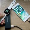 Apple WatchとiPhoneの同時充電が可能なモバイルバッテリーが発売 画像