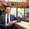 「孤独のグルメ」お正月SPが放送決定!...舞台は東京だ! 画像