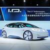 2020年発売目指す!VWの未来を担うEV、「I.D」を初公開 画像