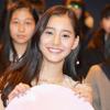 新木優子はグイグイ系女子!?「フラれても同じ人に3回告白した」 画像