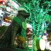 渋谷ハチ公前にイルミネーション点灯…ハードシードル仕様に 画像