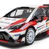 新たな次元の走り...GAZOO Racing「ヤリス WRC」を初公開! 画像
