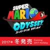 ニンテンドースイッチ向けマリオ新作『スーパーマリオ オデッセイ』発表! 画像
