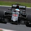 マクラーレン・ホンダ、最新F1マシン「MP4-32」を2月24日発表へ! 画像