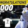 アンダーアーマー、福留孝介の日米通算2000本安打達成記念Tシャツを発売へ 画像