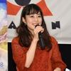 高畑充希、『ひるね姫』神山監督からの手紙に感激「愛があふれ出ていますね」 画像