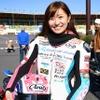 ロードレース界のマドンナ、岡崎静夏がポケバイで激走! 画像