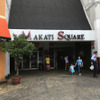 まるでアキバ!? フィリピンの電脳ビル「マカティスクエア」でスマホのエントリーモデル探しを楽しむ 画像
