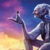 【新作予告編】スピルバーグが34年ぶりに手がけたファンタジー、『BFG』最新メイキング&スチール&予告編 ! 画像