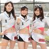【レースクィーン】SUPER GT 『R'Qs triplets』 画像