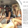 ジャスティン・ビーバー、6人の美女モデルとハワイで豪遊公開 画像