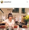 ここはカフェ?紗栄子、オシャレすぎな自宅公開する 画像