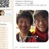 三浦知良と長男がそっくり!「どっちがどっちだかわかりますか?」 画像