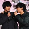 山崎賢人&中川大志、互いの「全部が好き!」と相思相愛ぶりを見せつける! 画像