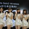 SKE48・松井珠理奈ら、5色のiPhone 7に合わせて選抜…iPhone 7が発売開始 画像