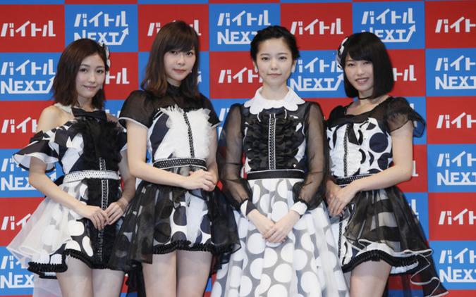 島崎遥香、バイトルCM発表会でAKB48卒業を発表「お仕事に全力で取り組んでいきたい」 画像