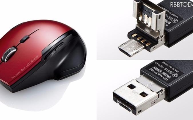 スマホでもPCでもOK!同じマウスが使える「ワイヤレスブルーLEDマウス」発売 画像