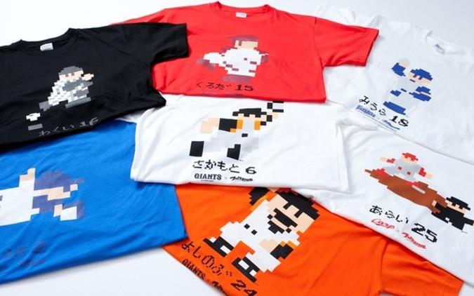 「ファミスタ」30周年記念限定ショップ&展示イベント、渋谷パルコで7月6日から 画像