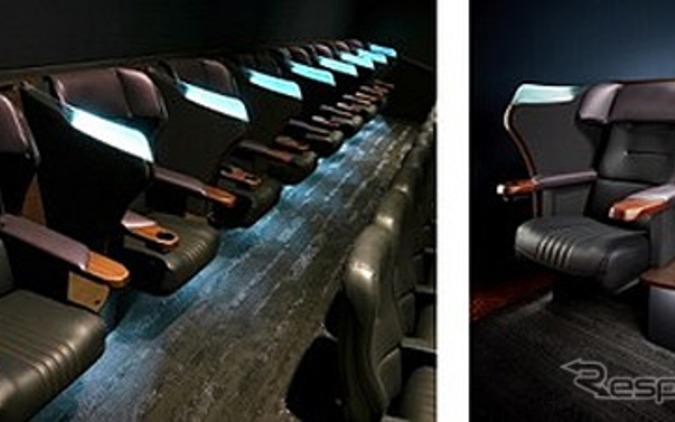 トヨタ紡織、映画館用にプレミアムシートをデザイン開発 画像