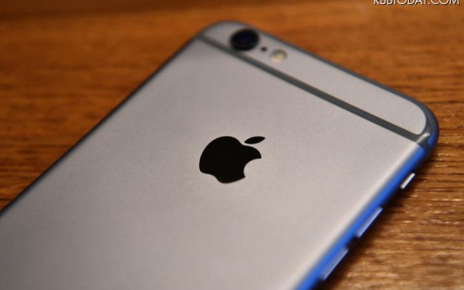 iPhone 7の発売日は9月23日? 米通信キャリアの店舗資料が流出か 画像