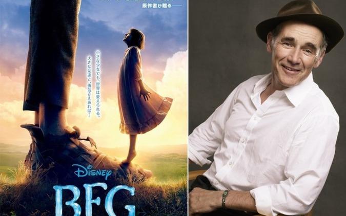 マーク・ライランス、ディズニー最新作『BFG』を引っさげ初来日決定! 画像