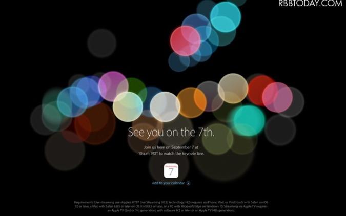 新型iPhone登場か!? Apple、スペシャルイベント開催を9月7日と正式発表! 画像