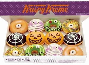 【最新スイーツ】「クリスピー・クリーム・ドーナツ」、ハロウィン限定のモンスタードーナツが登場! 画像