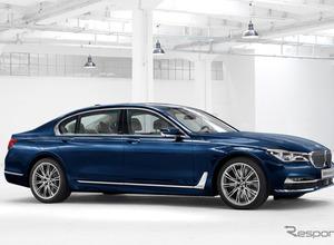 レア過ぎる!BMW7シリーズに最高品質限定モデルが予約スタート 画像