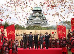 USJ、新冬季イベントは「戦国・ザ・リアルat大阪城」!12月26日から 画像