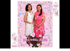 浅田真央、26歳の誕生日…姉の舞が祝福「大好きな妹」 画像