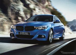 LED三昧!BMW3シリーズGTに新型登場! 画像