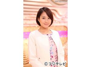 フジ新人・永尾アナが『みんなのニュース』初レギュラー!「一歩一歩、背伸びしないで」 画像