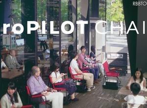 えっ、イスに座ったまま行列が進む!? 自動運転技術を生かした日産の「プロパイロットチェア」がスゴい 画像