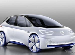 市販化へ!VW次世代EV「I.D」、最大航続距離は600kmだ 画像