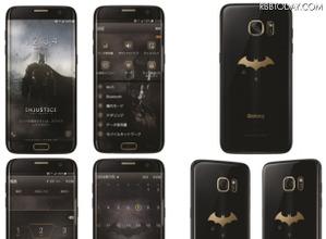 一括14万超え!「Galaxy S7 edge」に100台限定バットマンモデル発売へ 画像
