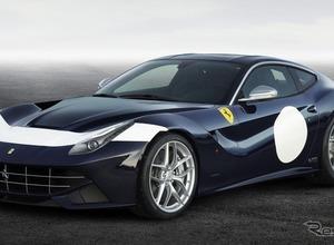 フェラーリが往年のF1ドライバー、スターリング・モスに敬意!「F12」に特別仕様 画像