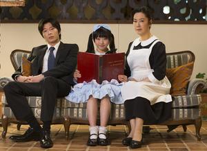 本田望結、ロリィタ服でドラマ初主演! 「探偵少女アリサの事件簿」 画像