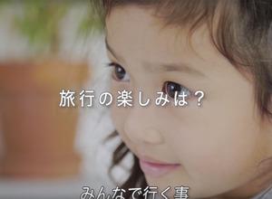 【動画】パパ、ママ、兄弟、誰を取る? 3分間の感動モニタリングに涙 画像